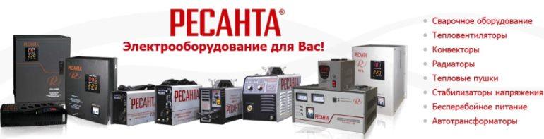 Электрооборудование для вас