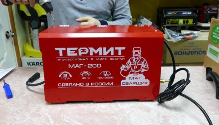 МАГ-200 КОМПЛЕКТ