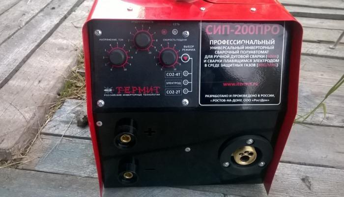 СИП-200 ПРО
