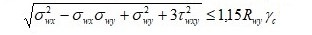 Формула № 5